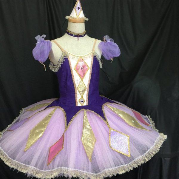 Hedime Ballet Tutu
